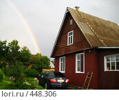 Купить «Садовый домик на фоне радуги», фото № 448306, снято 2 августа 2008 г. (c) Андрей / Фотобанк Лори