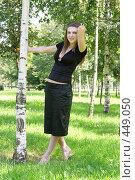 Купить «Женщина среди берез», фото № 449050, снято 12 августа 2008 г. (c) Efanov Aleksey / Фотобанк Лори