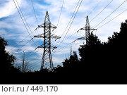 Купить «Опоры ЛЭП», фото № 449170, снято 5 сентября 2008 г. (c) Сергей Лаврентьев / Фотобанк Лори