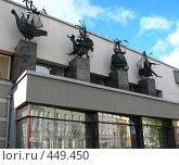 Купить «Национальный театр Республики Карелия. Скульптуры на фасаде», фото № 449450, снято 4 августа 2008 г. (c) Морковкин Терентий / Фотобанк Лори