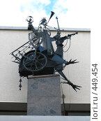 Купить «Национальный театр Республики Карелия. Фрагмент фасада», фото № 449454, снято 4 августа 2008 г. (c) Морковкин Терентий / Фотобанк Лори