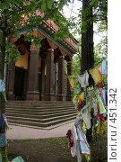 Купить «Буддийский храм в Санкт-Петербурге», фото № 451342, снято 9 сентября 2008 г. (c) Галина Беззубова / Фотобанк Лори
