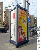 Купить «Рекламная тумба», эксклюзивное фото № 452182, снято 3 сентября 2008 г. (c) lana1501 / Фотобанк Лори