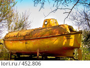 Yellow submarine (2008 год). Редакционное фото, фотограф Андрей Ганичев / Фотобанк Лори