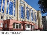 Купить «Новый 12-й корпус Саратовского Государственного Университета», фото № 452834, снято 7 сентября 2008 г. (c) Александр Башкатов / Фотобанк Лори