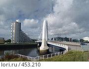 Купить «Мост через Клайд», фото № 453210, снято 23 августа 2008 г. (c) Юлия Бобровских / Фотобанк Лори