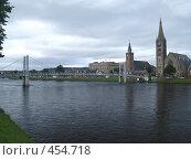 Купить «Мост через реку Несс. Инвернесс, Шотландия», фото № 454718, снято 27 августа 2008 г. (c) Юлия Бобровских / Фотобанк Лори
