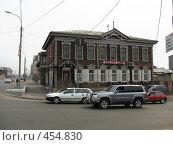 Купить «Город Чита», фото № 454830, снято 19 апреля 2008 г. (c) Геннадий Соловьев / Фотобанк Лори
