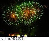 Салют в честь 265-летия г.Оренбурга. Стоковое фото, фотограф Geo Natali / Фотобанк Лори