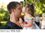 Купить «Любовь», фото № 456026, снято 10 августа 2008 г. (c) Vdovina Elena / Фотобанк Лори