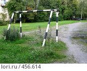 Купить «Футбольные ворота во дворе», фото № 456614, снято 13 сентября 2008 г. (c) Юлия Подгорная / Фотобанк Лори