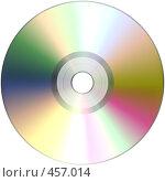 Купить «Компакт-диск», иллюстрация № 457014 (c) sav / Фотобанк Лори