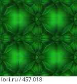 Купить «Зеленый кристалл», иллюстрация № 457018 (c) sav / Фотобанк Лори