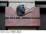 Герой Советского Союза чекист-разведчик - Виктор Лягин (2008 год). Редакционное фото, фотограф Мишурова Виктория / Фотобанк Лори