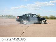 Купить «Машина в дыму», фото № 459386, снято 8 апреля 2008 г. (c) Никончук Алексей / Фотобанк Лори