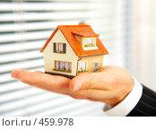 Купить «Домик на руке человека», фото № 459978, снято 14 сентября 2008 г. (c) Андрей Армягов / Фотобанк Лори