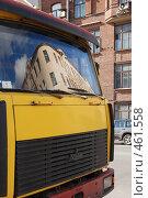 Купить «Отражение в стекле автомобиля», эксклюзивное фото № 461558, снято 10 сентября 2008 г. (c) Ольга Визави / Фотобанк Лори