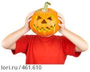 Купить «Мальчик с тыквой на голове. Хеллоуин.», фото № 461610, снято 8 сентября 2008 г. (c) Андрей Армягов / Фотобанк Лори