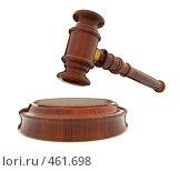 Купить «Судейский молоток», иллюстрация № 461698 (c) Панюков Юрий / Фотобанк Лори