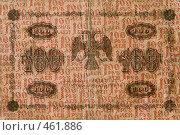 Купить «Старые 100 рублей - 1918 год», фото № 461886, снято 27 мая 2019 г. (c) Виктор Тараканов / Фотобанк Лори