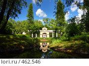 Купить «Вид на Вольер в Павловском парке», фото № 462546, снято 22 июня 2008 г. (c) Михаил Коханчиков / Фотобанк Лори