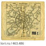 Купить «План электрических трамваев в Москве 1916г», фото № 463486, снято 21 октября 2018 г. (c) Марианна Меликсетян / Фотобанк Лори