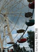 Колесо обозрения в Петрозаводске (2008 год). Стоковое фото, фотограф Юлия Яковлева / Фотобанк Лори