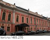 Купить «Российская академия художеств», фото № 465270, снято 18 сентября 2008 г. (c) Anna / Фотобанк Лори