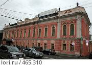 Купить «Российская академия художеств», фото № 465310, снято 18 сентября 2008 г. (c) Anna / Фотобанк Лори