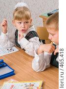Купить «Первоклассница на уроке.Эмоции соседки по парте.», фото № 465418, снято 18 сентября 2008 г. (c) Федор Королевский / Фотобанк Лори