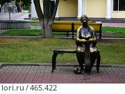 Купить «Бабушка с вязанием, город Белгород», фото № 465422, снято 17 сентября 2008 г. (c) Саломатников Владимир / Фотобанк Лори