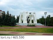 Купить «Памятник погибшим в Афганистане, город Белгород», фото № 465590, снято 17 сентября 2008 г. (c) Саломатников Владимир / Фотобанк Лори