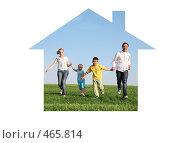 Купить «Семья на природе. Дом мечты», фото № 465814, снято 16 июня 2019 г. (c) Losevsky Pavel / Фотобанк Лори