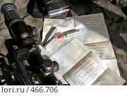 Купить «Охотничий натюрморт», фото № 466706, снято 15 сентября 2008 г. (c) RedTC / Фотобанк Лори