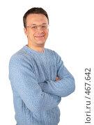 Купить «Портрет мужчины», фото № 467642, снято 16 сентября 2019 г. (c) Losevsky Pavel / Фотобанк Лори