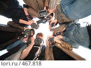 Купить «Фотографы», фото № 467818, снято 25 мая 2019 г. (c) Losevsky Pavel / Фотобанк Лори