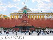 Купить «Мавзолей на Красной площади», фото № 467838, снято 17 февраля 2020 г. (c) Losevsky Pavel / Фотобанк Лори