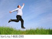 Купить «Мужчина прыгает на поляне», фото № 468090, снято 24 января 2018 г. (c) Losevsky Pavel / Фотобанк Лори
