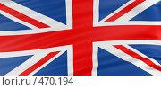 3Д  флаг Англии. Стоковая иллюстрация, иллюстратор Панюков Юрий / Фотобанк Лори