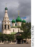 Купить «Ярославль. Церковь Илии Пророка», фото № 470442, снято 2 августа 2008 г. (c) Julia Nelson / Фотобанк Лори