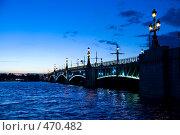 Купить «Троицкий мост в Санкт-Петербурге. Вечер. Вид с Дворцовой набережной.», фото № 470482, снято 18 июля 2008 г. (c) Денис Лосев / Фотобанк Лори