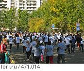 Купить «Осенний марафон», фото № 471014, снято 21 сентября 2008 г. (c) Геннадий Соловьев / Фотобанк Лори