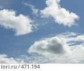 Небо. Стоковое фото, фотограф Марина Коваленко / Фотобанк Лори