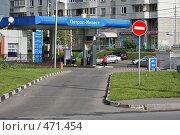 """Купить «АЗС """"Петрол-Инвест""""», эксклюзивное фото № 471454, снято 21 сентября 2008 г. (c) Игорь Веснинов / Фотобанк Лори"""