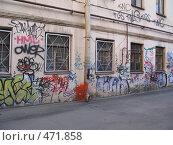Купить «Питерский дворик», фото № 471858, снято 26 мая 2008 г. (c) Светлана Кудрина / Фотобанк Лори