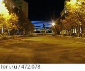 Купить «Североморск.ул.Сафонова.Вид на Приморскую площадь.», фото № 472078, снято 21 сентября 2008 г. (c) Андрей Субач / Фотобанк Лори
