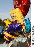 Купить «Воздушные шарики», фото № 472502, снято 21 сентября 2008 г. (c) Анна Лукина / Фотобанк Лори