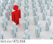 Концепция командной работы. Стоковая иллюстрация, иллюстратор Ильин Сергей / Фотобанк Лори
