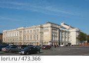 Купить «Большой концертный зал петербургской консерватории», фото № 473366, снято 22 сентября 2008 г. (c) Морковкин Терентий / Фотобанк Лори
