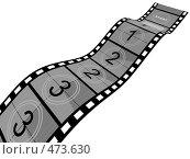 Пленка. Стоковая иллюстрация, иллюстратор Панюков Юрий / Фотобанк Лори